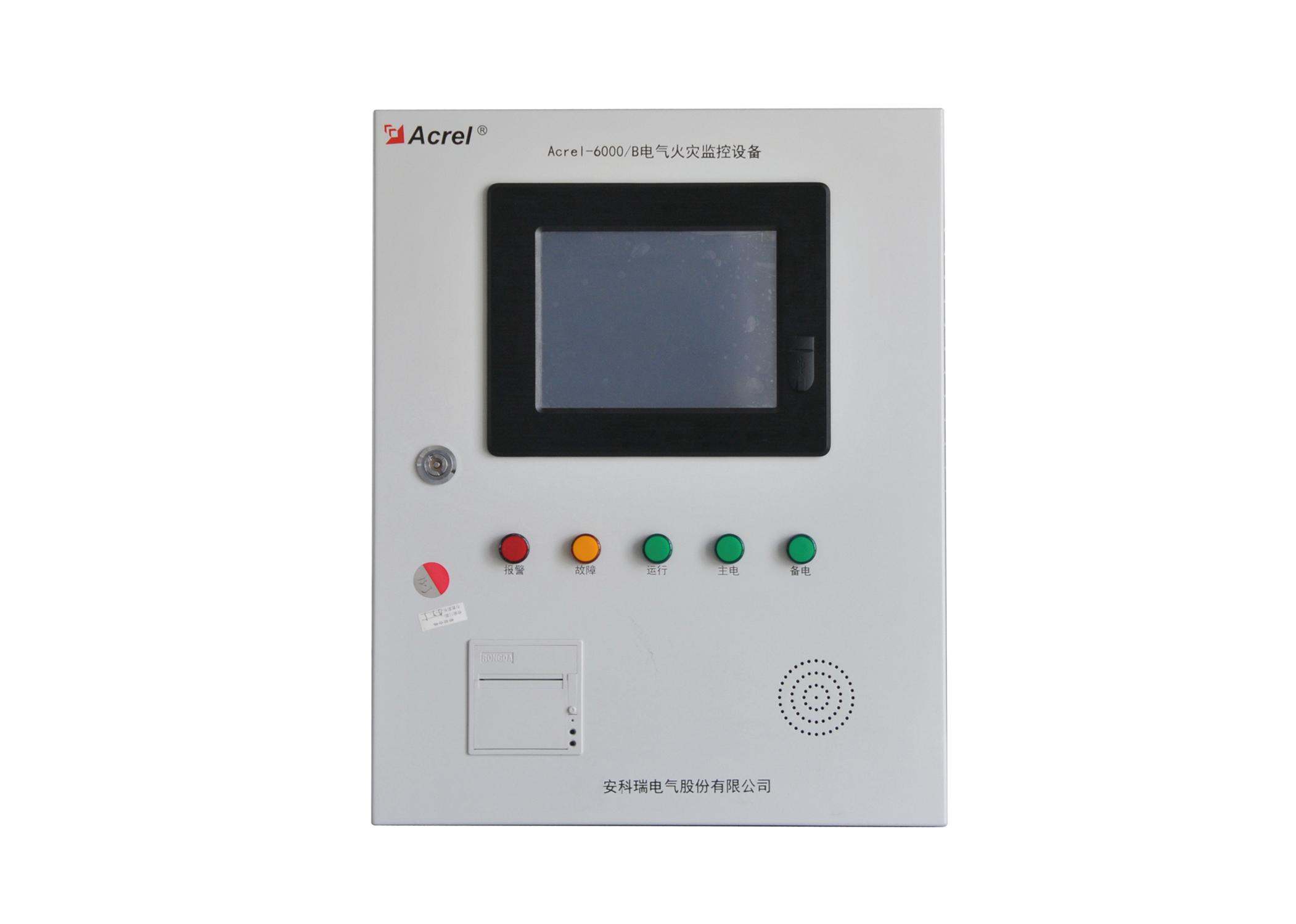 江阴市人民医院东院工程项目电气火灾监控系统的设计与应用