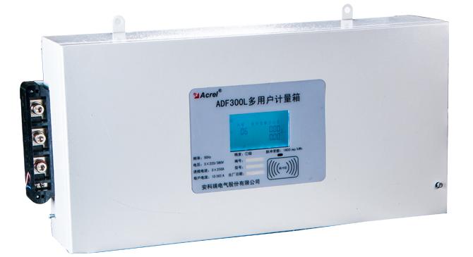 新建成信綠國際項目遠程預付費電能管理系統設計及應用